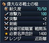 atk100.png