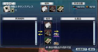 20090612_001.jpg