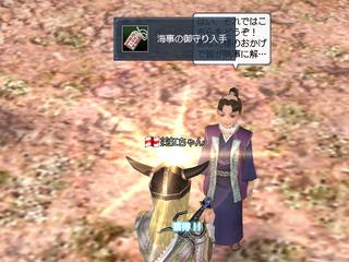 20091206_002.jpg