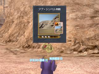 20100120_002.jpg