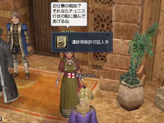 20100120_006.jpg