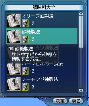 20100318_001.jpg